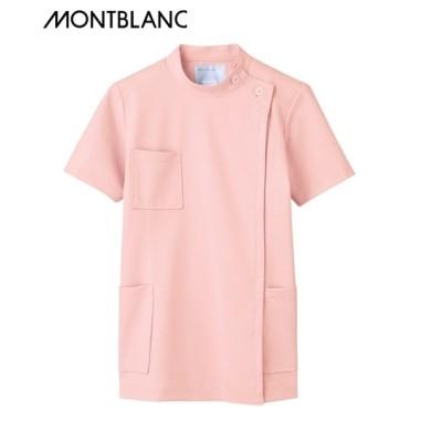 MONTBLANC ケーシー(半袖)(女性用) ナースウェア・白衣・介護ウェア