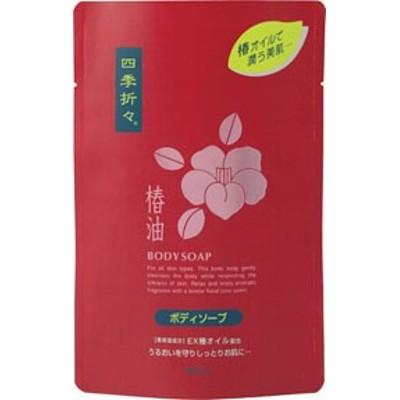 【送料無料】 熊野油脂 四季折々 椿油ボディソープ 詰替 450ml 24本セット 【ケース販売】