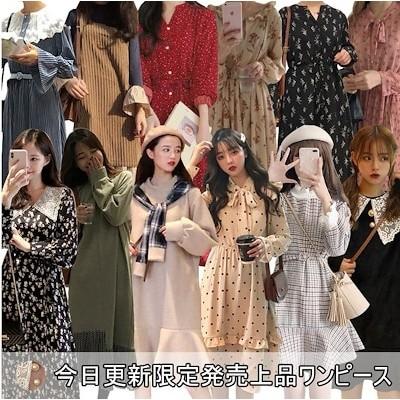 春秋ロングワンピース超低早割販売バーゲンセール!ワンピース韓国ファッション体型カバー