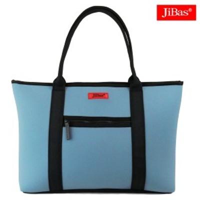 トートバッグ 鞄 カバン 無地 JiBas ジバス(ライトブルー水色) 613