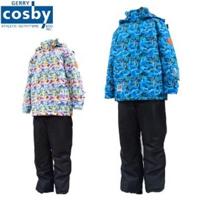 コスビー cosby スキーウェア キッズ ジュニア 上下セット CSB3271