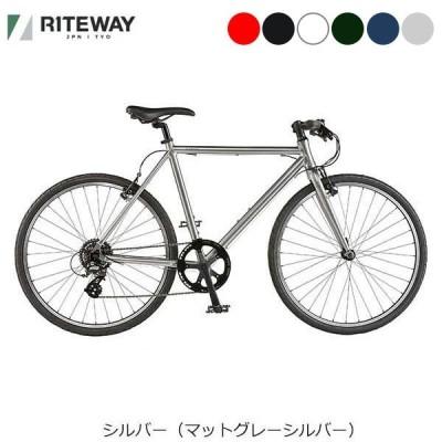 アウトレット ライトウェイ クロスバイク スポーツ自転車 2019 シェファード RITEWAY 8段変速 スポーツ車大特価