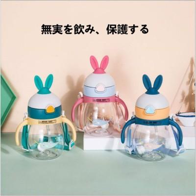 可愛い簡約子供噎せることを防止するストローカップシリカゲルのスパウトマグ幼児ベビートレーナーカップポータブル漏水防止