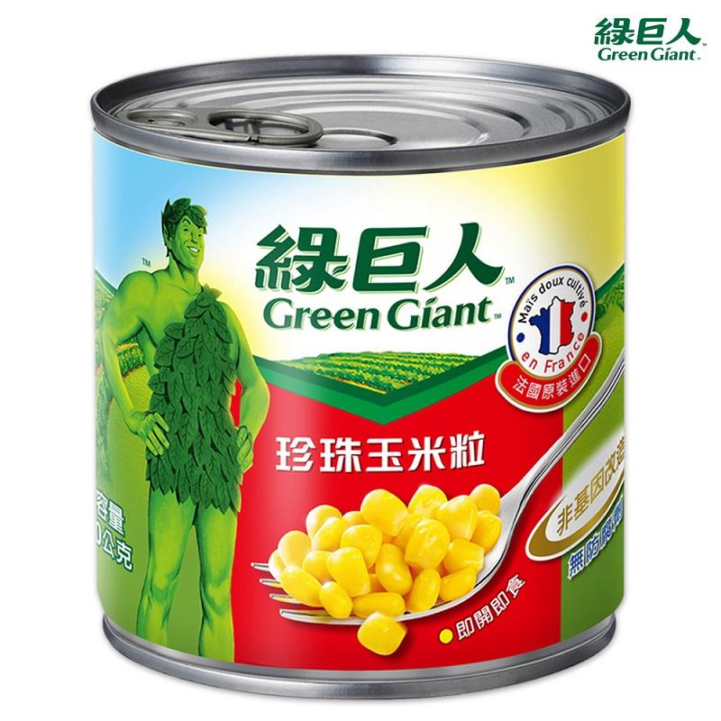 綠巨人珍珠玉米粒易開罐340g