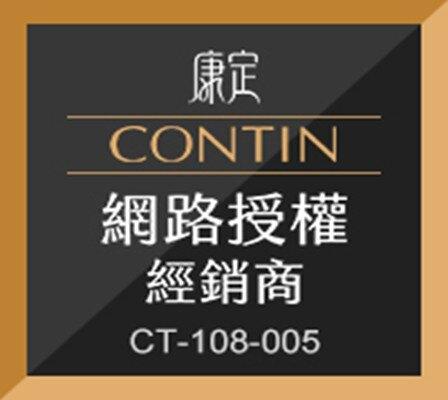 CONTIN 康定 酵素植萃旅行組 60ml x 3 含酵素植萃洗髮乳、沐浴乳、洗面露各一瓶 每瓶容量:60ml