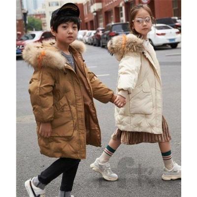 ダウンコート 子ども 子供服 ダウンジャケット 男の子 ロング コート ファー付き 女の子 アウター 秋 冬 フード付き ジュニア 防寒