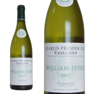 シャブリ プルミエ・クリュ ヴァイヨン 2018年 ウイリアム・フェーヴル 750ml (フランス ブルゴーニュ 白ワイン)