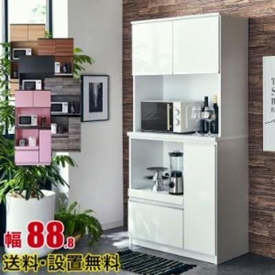 タイムセール 5%OFF  食器棚 レンジ台 コンセント付 キッチンボード 完成品 幅88.8cm 奥行 45cm 高さ 183.5cm キッチン 引き出し 収納 カ