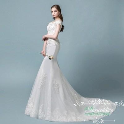 挙式 花嫁 大きいサイズ ウェディグドレス パーティードレス ロングドレス マーメイドラインドレス 結婚式 ブライダル 二次会 カラードレス ウエディング