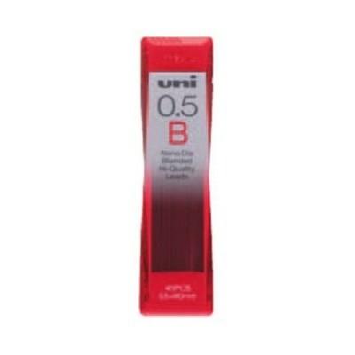 三菱鉛筆 シャープ芯 ユニ ナノダイヤ芯 0.5mm B/U05202NDB 0.5mm B