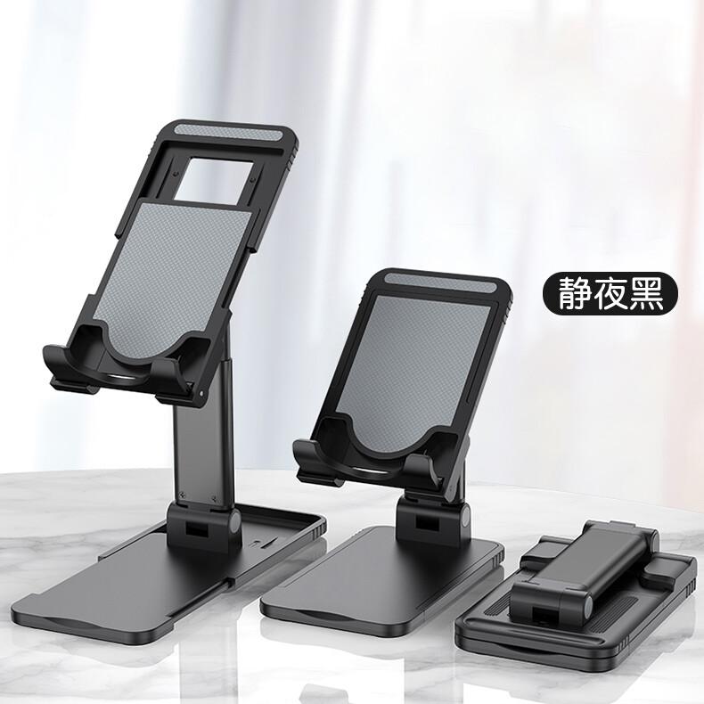 追劇必備升級版 可升降伸縮折疊追劇手機支架 手機架 桌上型 直播 自拍