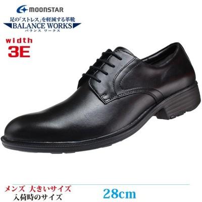 ムーンスター バランスワークスス タフショック SPH4640TS BL 28cm メンズ