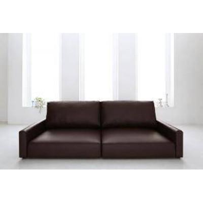 ローソファー 座椅子 低い 椅子 こたつ ソファー おしゃれ 安い 2.5人掛け レザー 革 合皮 ( スリム肘 ローバック ) 145cm 地べた 直置き