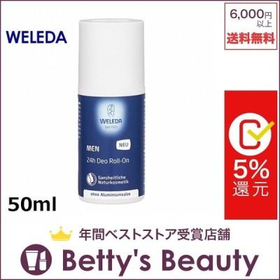 日本未発売|WELEDA ヴェレダ メン 24H デオ ロールオン  50ml (デオドラントスティック)