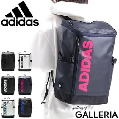 【商品レビューで+5%】アディダス リュック adidas リュックサック 大容量 スクールバッグ 通学 バックパック B4 A4 25L 62791