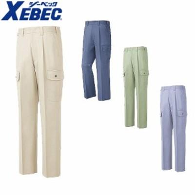 作業服 カーゴパンツ ジーベック XEBEC ラットズボン 2130 作業着 通年 秋冬