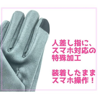 (LuluLAB)レディース スマホ対応 うさぎ 手袋 防寒 あったかい (ブルー)