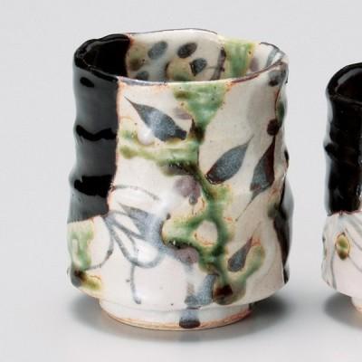 和食器 黒織部 湯飲み お茶 緑茶 コップ おうち うつわ 陶器 カフェ
