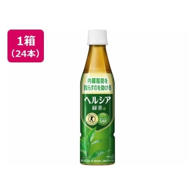 ヘルシア 緑茶 350ml×24本 スリムボトル KAO