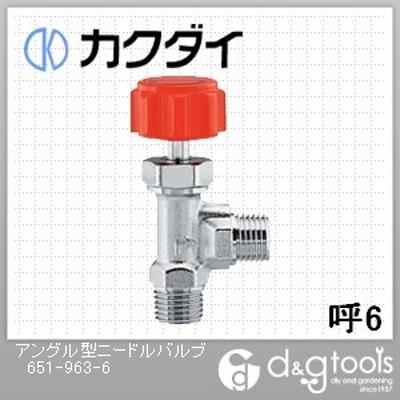 カクダイ(KAKUDAI) アングル型ニードルバルブ 651-963-6