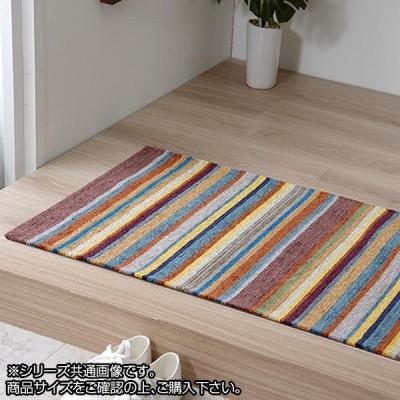 玄関マット ジャガード織 約50×85cm ブラウン 2049639