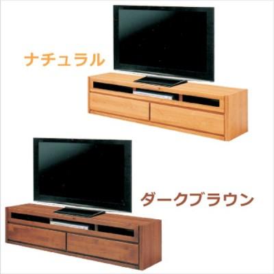 テレビ台 テレビボード リビングボード テレビボード リビング収納 150幅 幅150cm 日本製 北欧 シンプル モダン ナチュラル アルダー アウトレット価格並