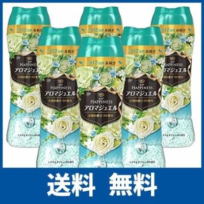 【ケース販売】レノア ハピネス アロマジュエル ビーズ 衣類の香りづけ専用 エメラルドブリーズ 本体 520mL(362g)×6個
