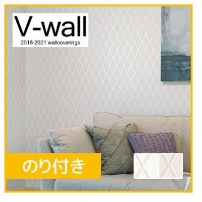 壁紙 のり付き壁紙 リリカラ V-wall feminine LV-1078-1079*LV-1078/LV-1079