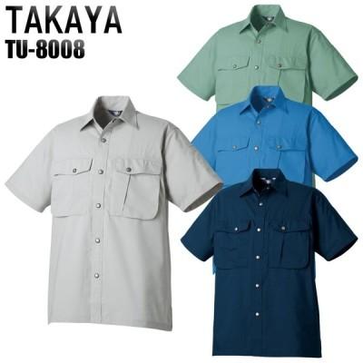 作業服 春夏用 作業着 半袖シャツ タカヤTAKAYAtu-8008