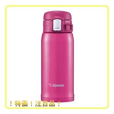 象印マホービン(ZOJIRUSHI) 水筒 ステンレス マグ ボトル 直飲み 軽量 保冷 保温 ワンタッチ オープン タイプ 軽量