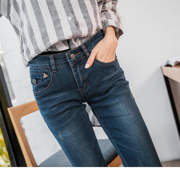 漸層暈染設計窄管牛仔褲