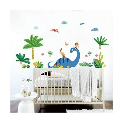 decalmile Dinosaur Wall Decals Palm Tree Kids Wall Stickers Baby Nursery Bo