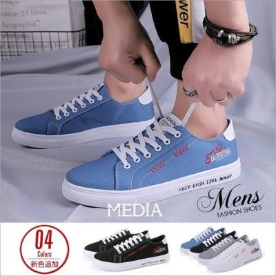 メンズ靴 帆布 カジュアルシューズ ブーツ ローカット おしゃれ 紳士靴 ズック靴 キャンバススニーカー ローファー