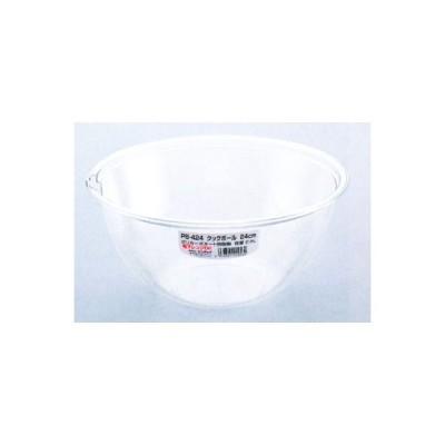 PB-424 クックボール(24cm)ポリカーボネイト樹脂製 耐熱140度 電子レンジ可 日本製