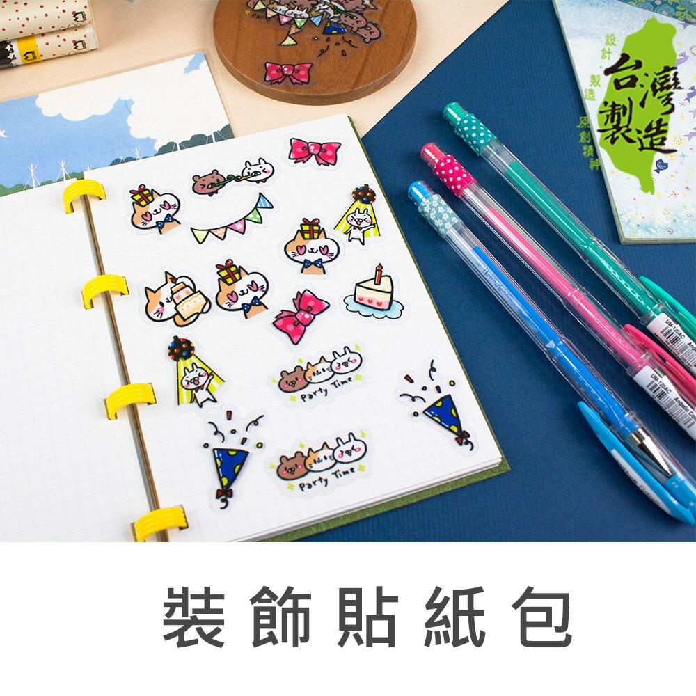 珠友ST-30037 裝飾貼紙包/拍立得/相片/手帳周邊貼紙/30枚