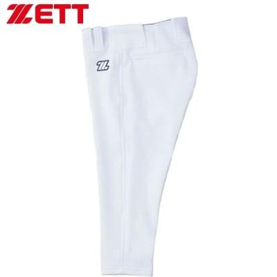 ゼット パンツ 少年 ユニフォームパンツ JRユニフォームショートフィットパンツ 少年用ショート丈パンツ ストレッチ スリムスタイル 吸汗速乾 防汚