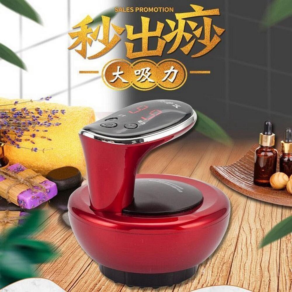 台灣出貨9段式 液晶刮痧神器 刮痧儀 拔罐器 疏通美容儀 負壓電動刮痧器 刮痧按摩器