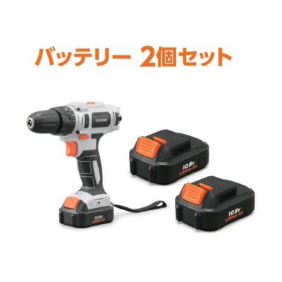 IRIS 572492充電式ドライバドリル+バッテリー2個付き (JCD28-SET) アイリスオーヤマ(株) (メーカー取寄)