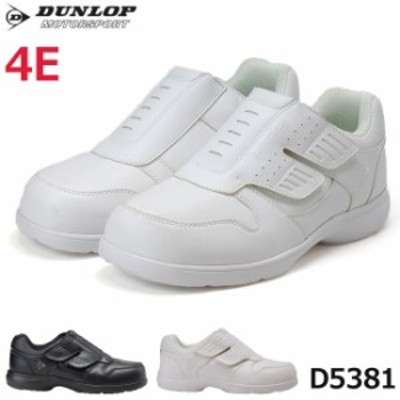 DUNLOP ダンロップ ベルクロ スニーカー ユニエース D5381 4E 幅広   大きいサイズ マジックテープ 靴 19FW09