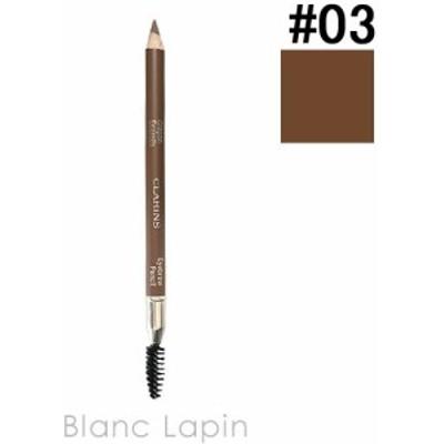 クラランス CLARINS クレヨンスルシル #03 ソフトブロンド 1.1g [213511]