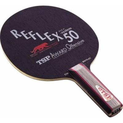 アウォード オフェンシブST【TSP】ティーエスピーシェークハンド卓球ラケット(22425)<発送まで2~3日掛かります。>
