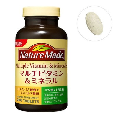 大塚製薬ネイチャーメイド マルチビタミン&ミネラル 200粒・100日分 1本 大塚製薬 サプリメント
