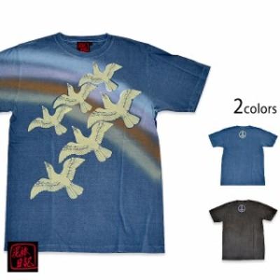 ピース半袖Tシャツ 泥棒日記 和柄 和風 染め メンズ 廃盤
