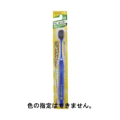 エビス プレミアムケア 歯ブラシ 6列コンパクト ふつう 幅広ヘッド