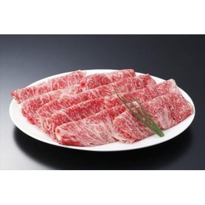牛肉 ギフト セット 詰め合わせ 贈り物 関村牧場・漢方和牛 ロースしゃぶしゃぶ 内祝 御祝 出産内祝い お祝い お礼 贈り物 御礼 快気内祝