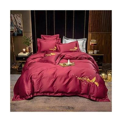 布団カバー 4点セット 洋式・和式兼用 寝具カバーセット コットン シングル ダブル セミダブル 掛け布団カバー