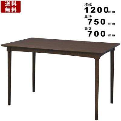 ダイニングテーブル NET-831T テーブル 机 つくえ リビング ダイニング 食卓机 シンプルテーブル 作業机 書斎テーブル 天然木 インテリア