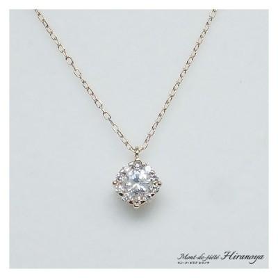 K18PG ダイヤモンドペンダントネックレス