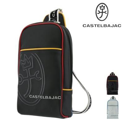 カステルバジャック ショルダーバッグ リーニュ メンズ 056921 CASTELBAJAC | 斜めがけ ワンショルダー 日本製