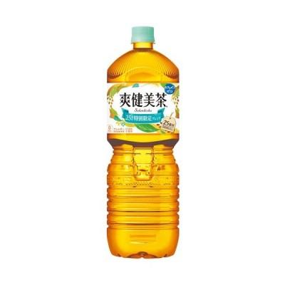 コカ・コーラ 爽健美茶 1箱(2L×6本)